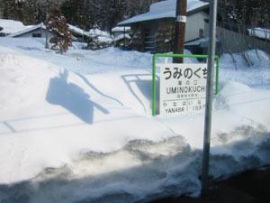 0128uminokuchi.jpg