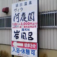 041114_4.jpg