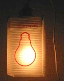 packlamp.jpg